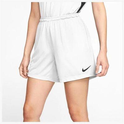 Nike Park Football, spodenki damskie, białe, Rozmiar XS