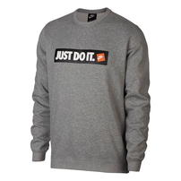 Nike Just Do It Crew bluza męska, szara